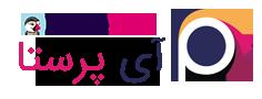 انجمن پشتیبانی - پرستاشاپ فارسی