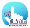 سات کالا Satkala.com