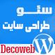 decoweb