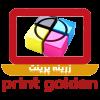 خدمات طراحی و چاپ زرینه پرینت - آخرین ارسال توسط mrd6140
