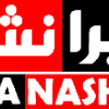 ایران نشر